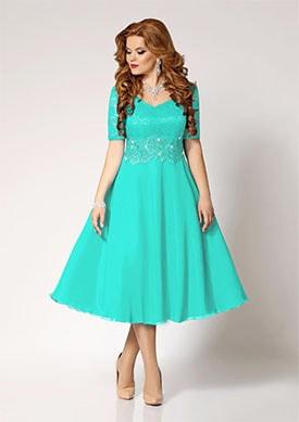 Купить Платье С Примеркой