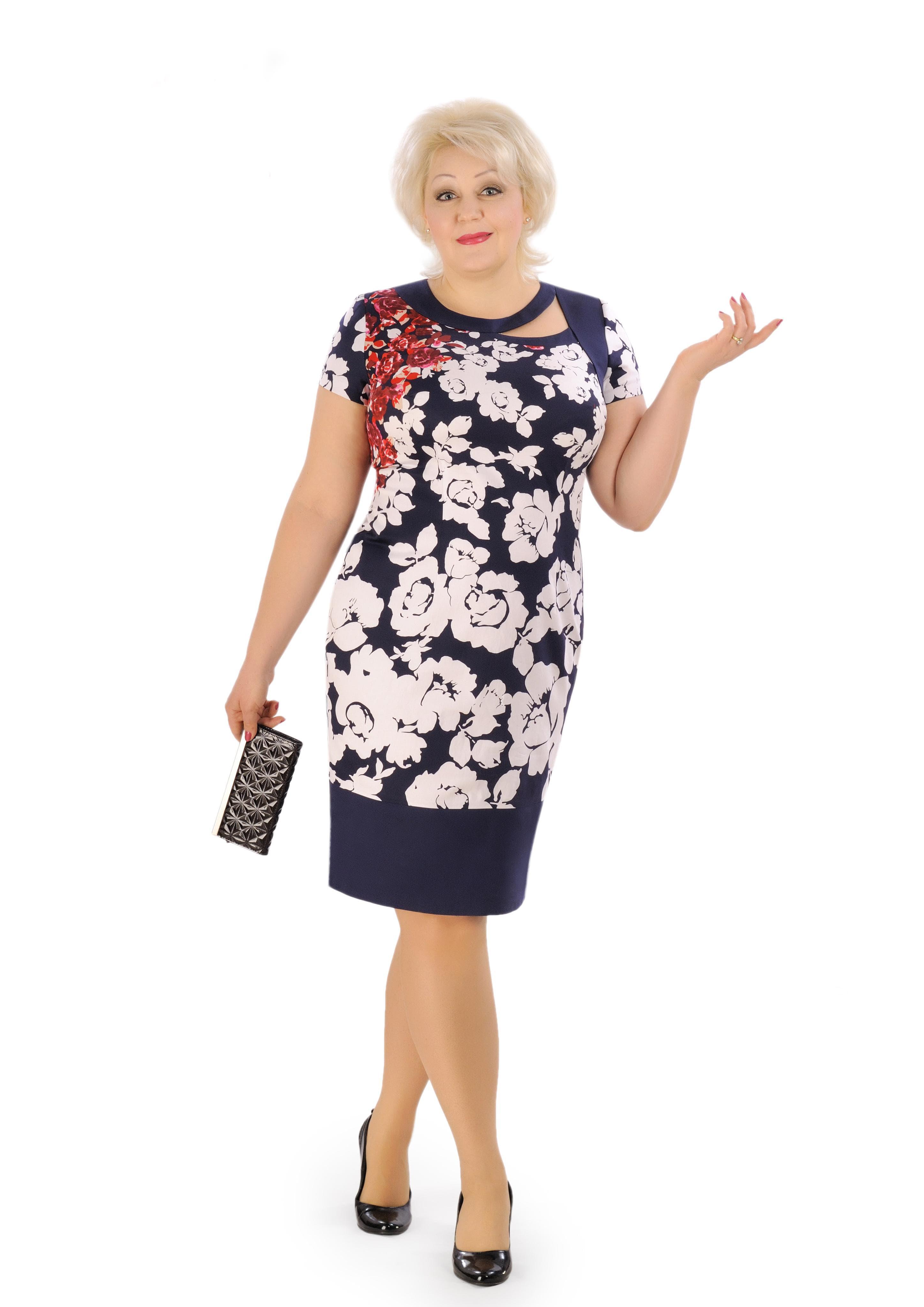Магазин Женской Одежды Дешево